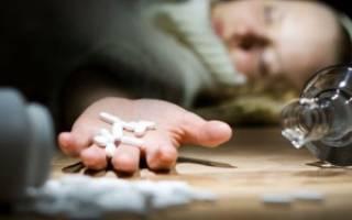 Аллергия на амфетамин – как проявляется?