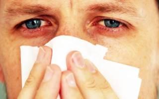 Таблетки от сезонной аллергии