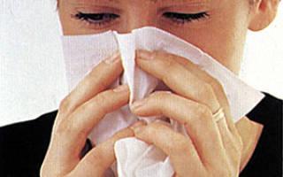 Аллергический ринит гомеопатия