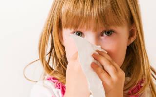 Полынь от аллергии