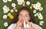 Аллергия опухает лицо