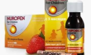 Аллергия от нурофена у ребенка