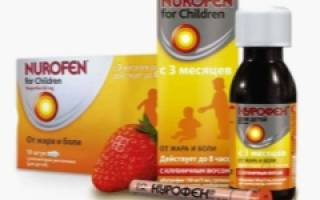 Аллергия на нурофен сироп у ребенка
