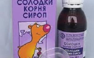Аллергия на солодку