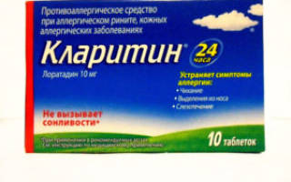 Препараты от бронхиальной астмы при аллергии