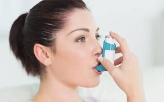 Бронхиальная астма санбюллетень