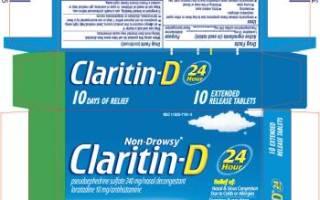 Кларитин д