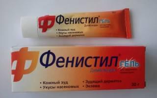 Мазь против аллергии на коже