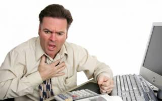 Бронхиальная астма инвалидность