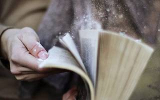 Аллергия на библиотечную пыль
