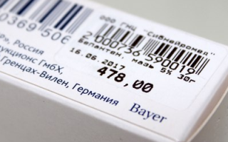 Аллергия на бепантен у грудничка