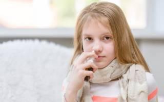 Мазь от аллергии в нос