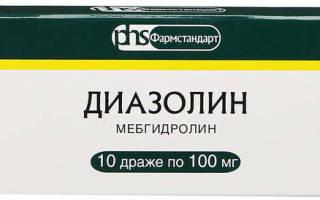 Диазолин побочные эффекты