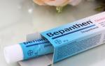 Аллергия на бепантен крем
