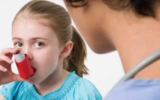 Бронхиальная астма легкой степени