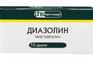 Антигистаминные препараты при укусах насекомых