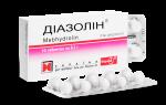 Диазолин таблетки от аллергии