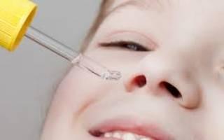 Капли в нос зиртек